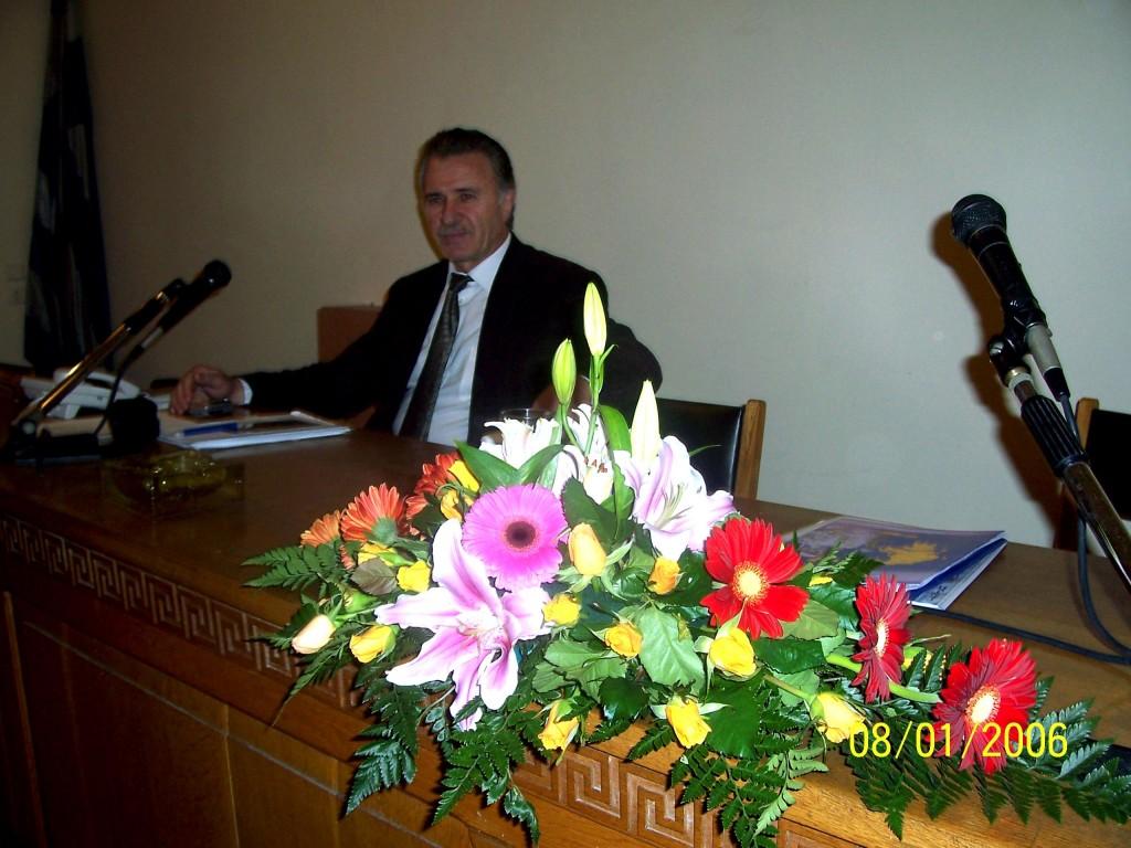Γενική συνέλευση 2006
